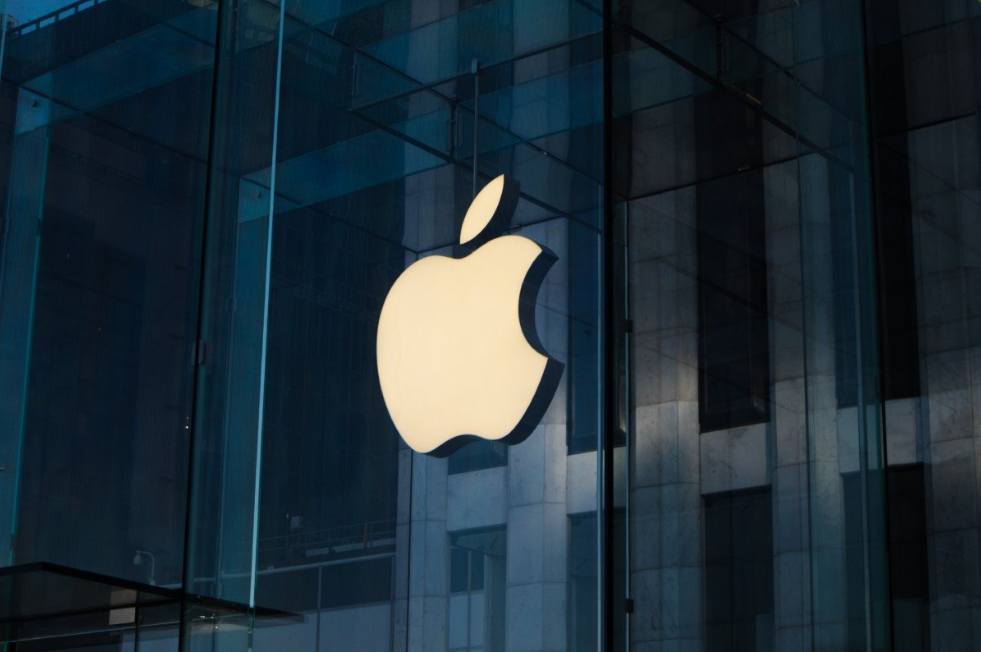 moteur de recherche d'apple